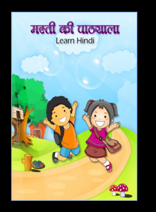 learn-hindi