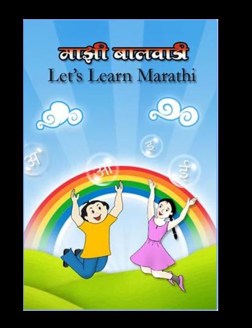 learn-marathi