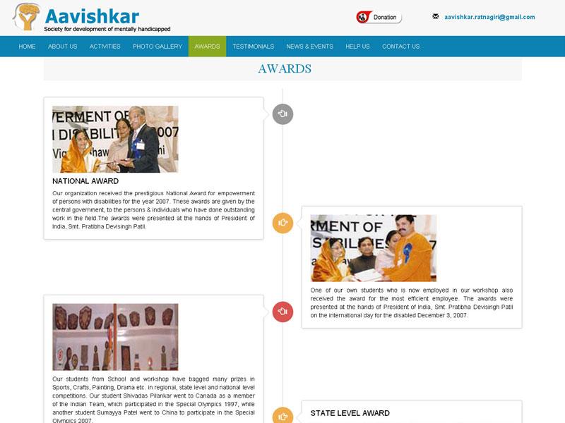 aavishkar-school-awards
