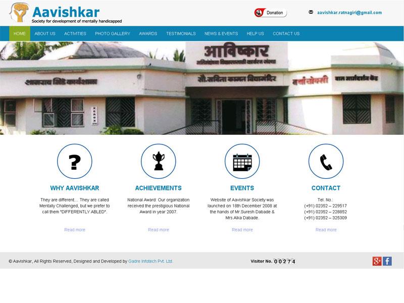 aavishkar-school-home