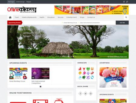 Online Konkan