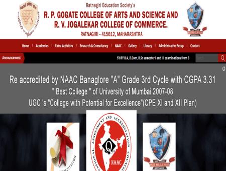 Gogate Jogalekar College